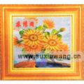 飞线美图 机绣软裱 电脑刺绣 装饰画 瓶花 花瓶向日葵